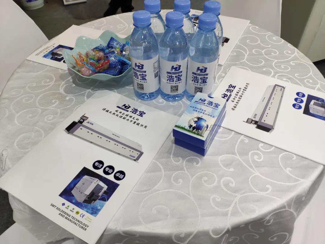 上海电子展浩宝技术展位准备就绪